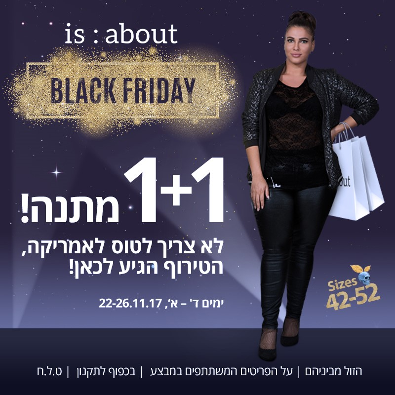 Is About Black Friday
